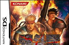 Japanese Contra 4 tones down boxart, numbers