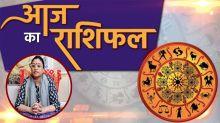 Aaj Ka Rashifal 05 Oct 2020   Today's Horoscope   Dainik Rashifal