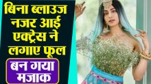 Adah Sharma Becomes Phoolwali And Users Advice Her To Stay Away From Goat And Cow