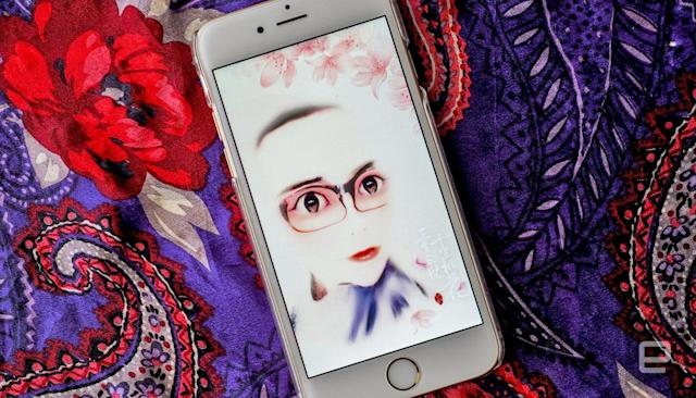 The Meitu selfie app unlocks your anime beauty and personal data