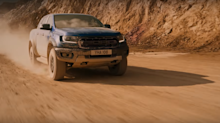 Ford uses gaming show to unveil new car