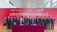 Ping An Signs Strategic Cooperation Agreement with Shenzhen Stock Exchange
