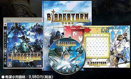 Bladestorm bundle to invade Japan later this month