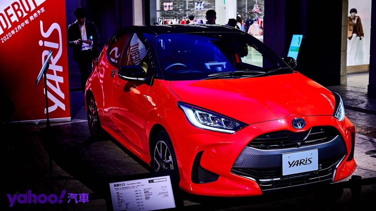 【東京車展】2020 Toyota大改款第4代Yaris初次亮相!