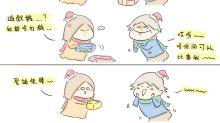 【購物】木田東:交換禮物要小心