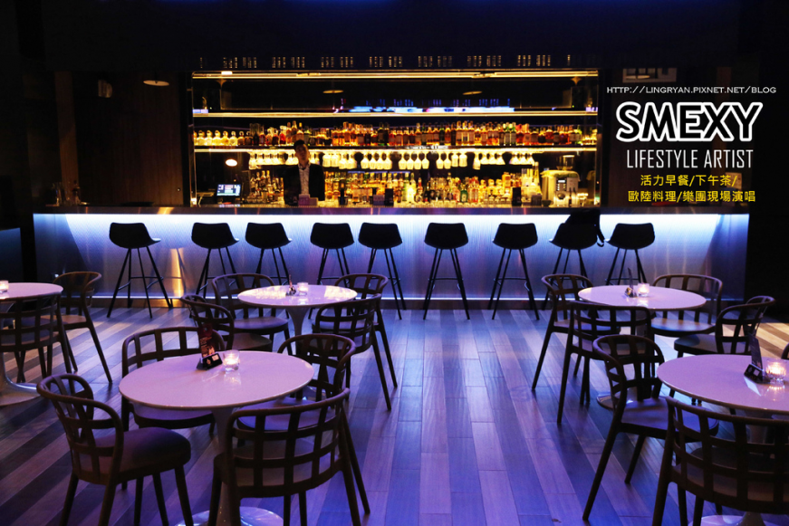 北市。松山│SMEXY。音樂餐廳-高質感台北國際級音樂餐廳,精緻大份量歐陸餐點、每晚現場樂團駐唱,點杯酒來微醺一下。
