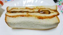 Bread-ception? Curry-pan is a sandwich filling in Japan