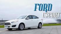 歐系優雅 Ford Escort