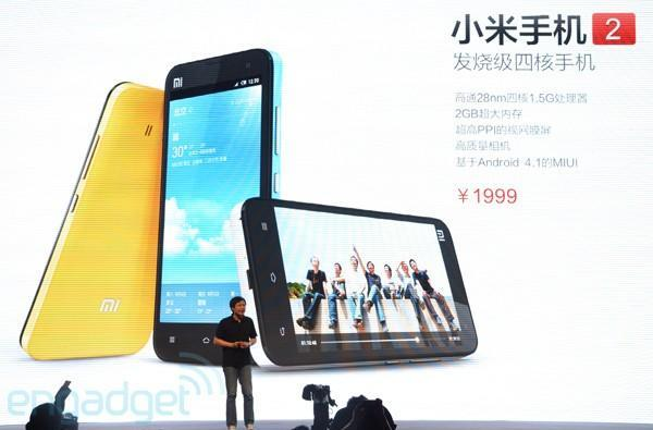 Xiaomi Phone 2 now official: 4.3-inch 720p IPS, quad core and Jelly Bean for just $310