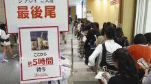 日本高島屋開珍珠奶茶店 鹿角巷門前現人龍 茶迷排足6小時|網絡熱話