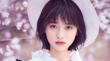 Shen Yue denies new dating rumours
