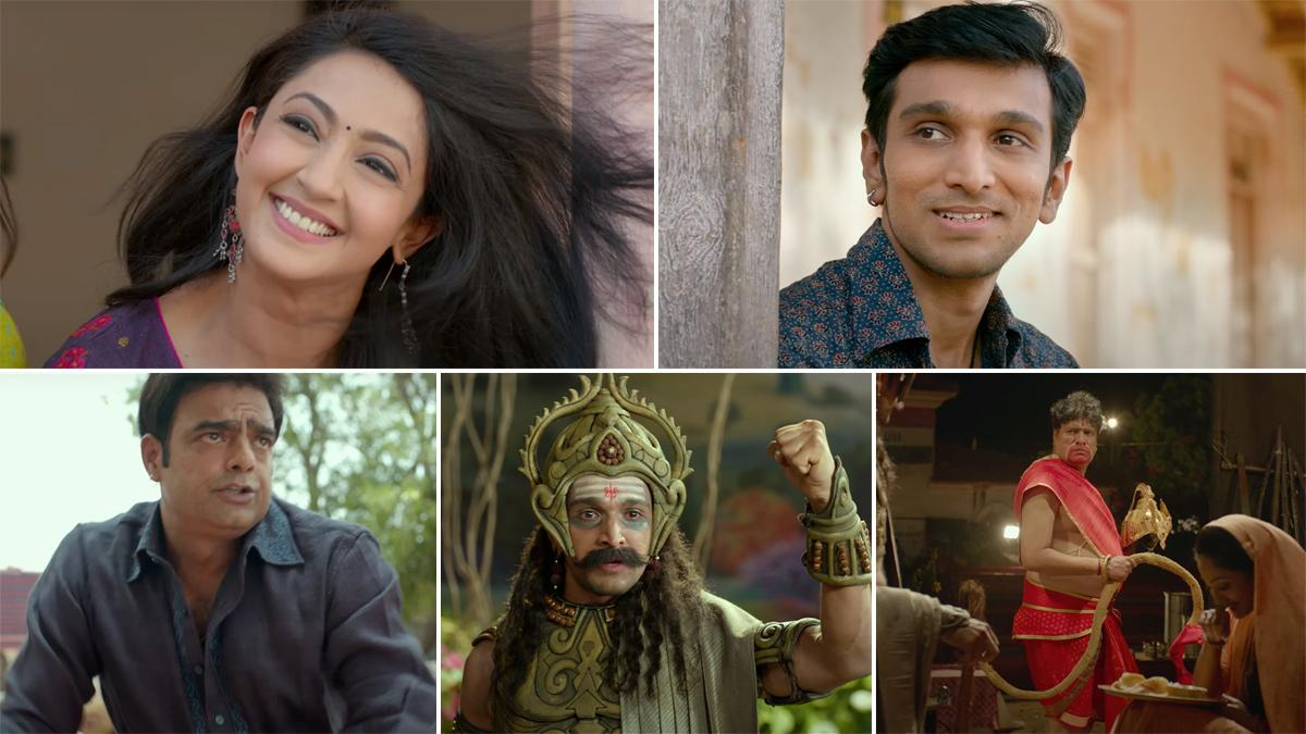 Raavan Leela Trailer: Pratik Gandhi and Aindrita Ray's Love Story Set  Against Ram-Leela Backdrop Feels Powerful and Relevant (Watch Video)