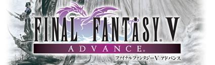 Minisite for Final Fantasy V launches