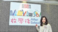 Flora Chan produces education-themed talk show