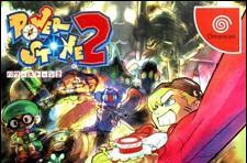 Born for Wii: Power Stone 2