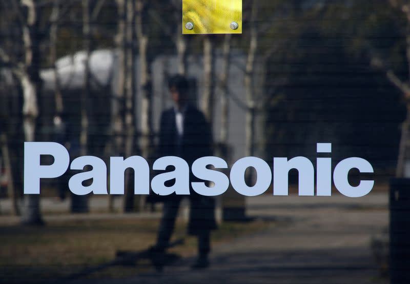 Japan's Panasonic to end solar panel production: domestic media