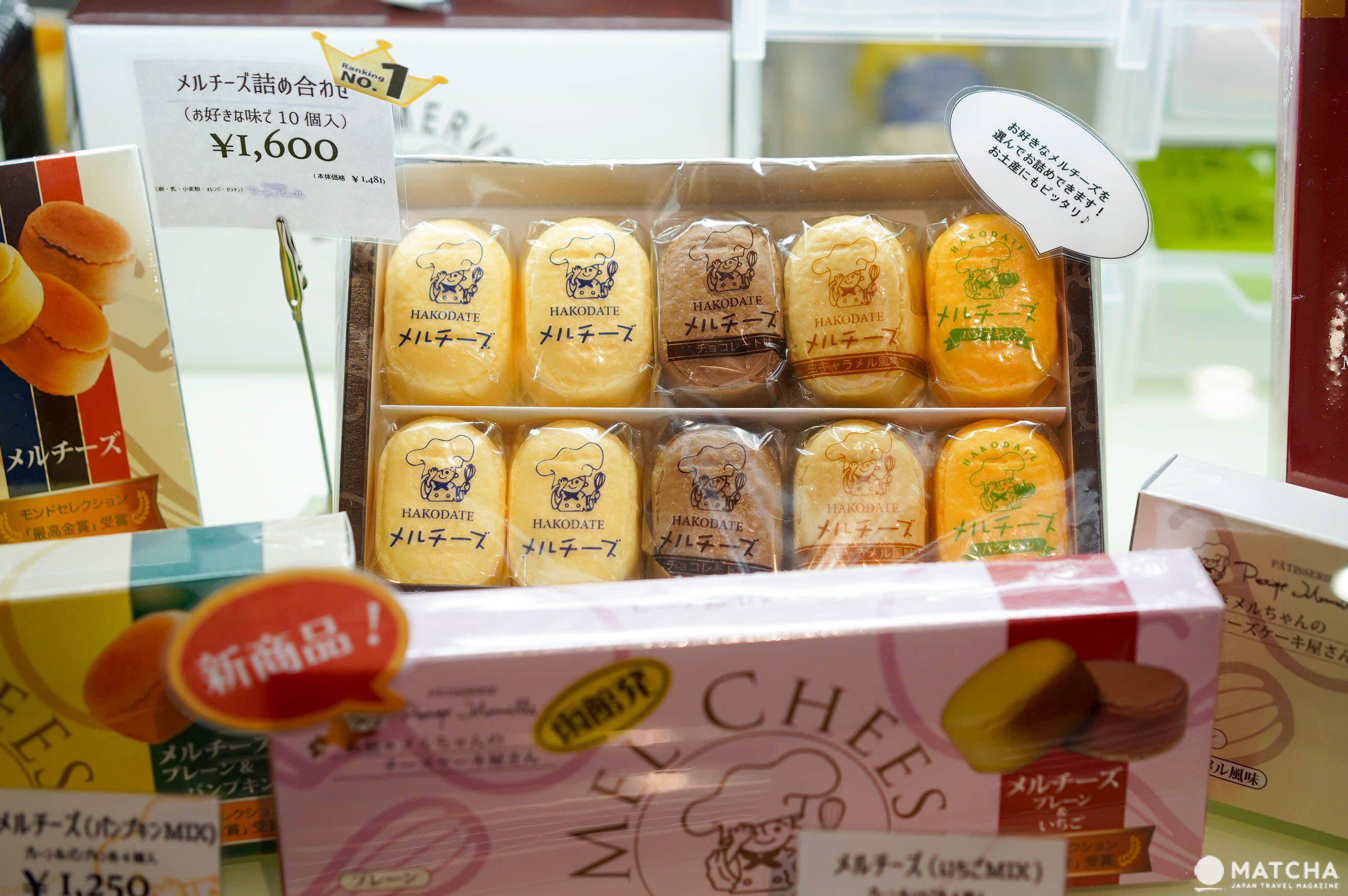 函館SHARE STAR美食街甜點