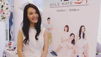 Actress Apple Hong marries at age 39