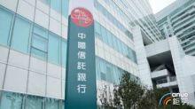 下半年看三大灰天鵝臉色 中國信託:資產配置採45/55股債布局