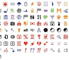 Original Emoji Will Go on Display at Museum of Modern Art