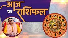 Aaj ka rashifal 14 September 2020 | Today's Horoscope | Dainik Rashifal