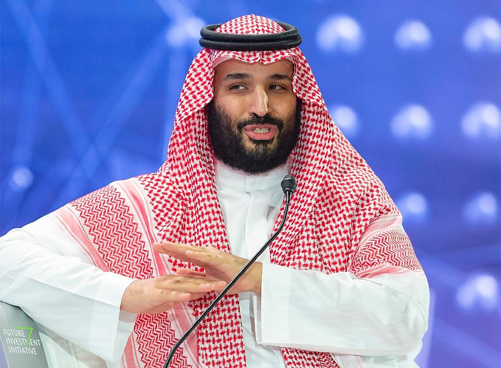 The Saudi government exonerated Crown Prince Mohammed bin Salman -- seen here at an investment forum in October 2018 -- over the murder of journalist Jamal Khashoggi (AFP Photo/Bandar AL-JALOUD)