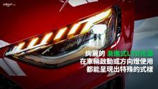 【新車速報】端輛前菜就這麼香!2021 Audi RS 4 Avant & A4中期改款搶先亮相!