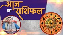 Aaj ka rashifal 07 September 2020 | Today's Horoscope | Dainik Rashifal