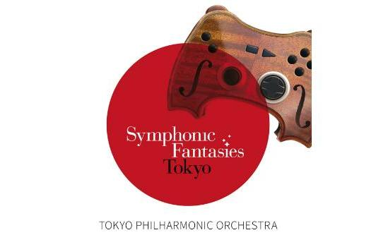 Final Fantasy, Kingdom Hearts music from Tokyo Philharmonic