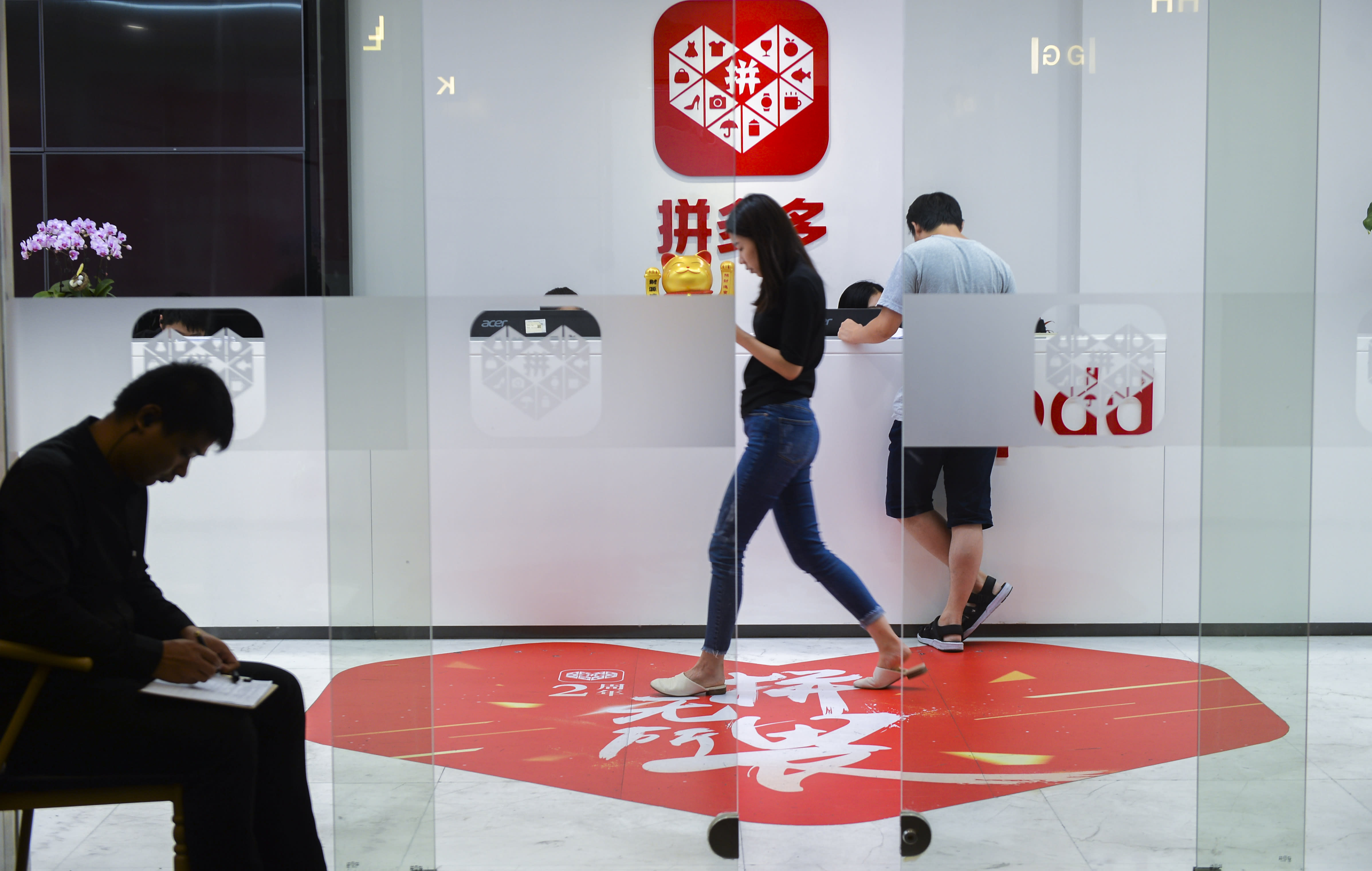 China's Pinduoduo raises $1.1 billion in private share placement