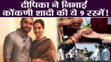 Deepika & Ranveer Wedding: 9 Rituals that Performed by Deepveer in Konkani wedding