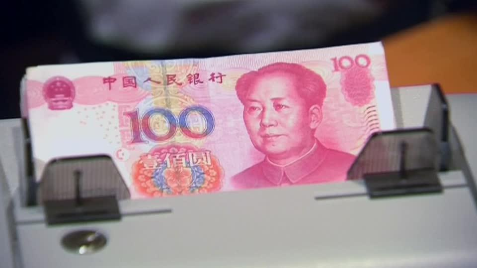 china yuan becoming reserve currency essay The chinese central bank bought and sold chinese currency at the rate in order to ensure the exchange rate would many economists sited the growing reserves of american dollars that china was accumulating as the undervalued yuan became a growing political issue in the united states.