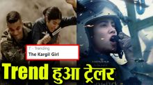 Gunjan Saxena The Kargil Girl trailer trends on Twitter;Jhanvi Kapoor looks perfect