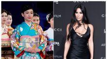 Kim Kardashian Drops 'Kimono' Name After Japanese Mayor Calls Her Out