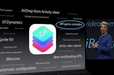 iOS 7's game controller support could be a real game-changer