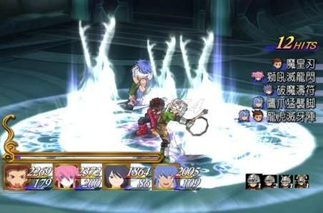 Tales of Symphonia, Dawn of the New World getting PS3 bundle in early 2014