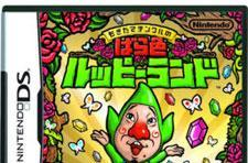 Tingle RPG headed to UK, but normal games are too!
