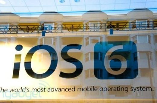 Editorial: What we want to see in iOS 6