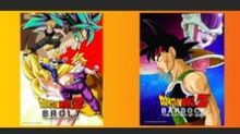 Nostalgic Dragon Ball Z Titles Come to U.S. Movie Theaters This Fall With 'Dragon Ball Z: Broly - The Legendary Super Saiyan' (1993) and 'Dragon Ball Z Saiyan Double Feature' (1990 & 1995)