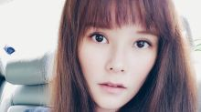 Actress Jayley Woo quits as full-time artist at Mediacorp