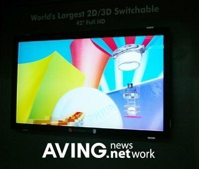 LG's 42-inch 2D/3D switchable HD LCD TV