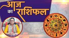 Aaj ka rashifal 27 August 2020   Today's Horoscope   Dainik Rashifal