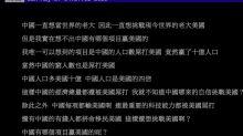 中國到底有什麼贏美國?眾曝「超強技能」:還真的有得拼
