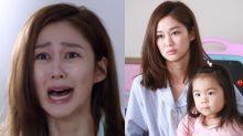 《寶寶大過天》岑麗香被狠批演技及表情浮誇 網民:得個嘈字