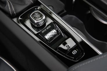 【必看!你用過嗎?】從買來到現在一次都沒用過的開關 – 車上這些開關的作用是什麼?