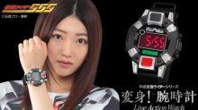 《幪面超人555》電子錶 下年3月發售