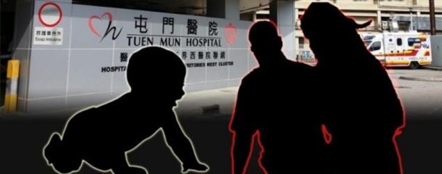 屯門22個月大女嬰猝死 重案接手調查