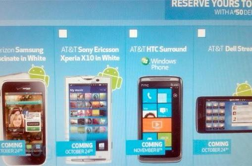 White Samsung Fascinate and Sony Ericsson X10 joining Dell Streak in Best Buy this month