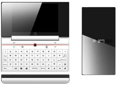 HTC Omni revealed with GPS and VGA/TV-out?