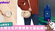 【聖誕禮物2019】女朋友最期待13份聖誕禮物!Tag男朋友送手袋/錶/小家電